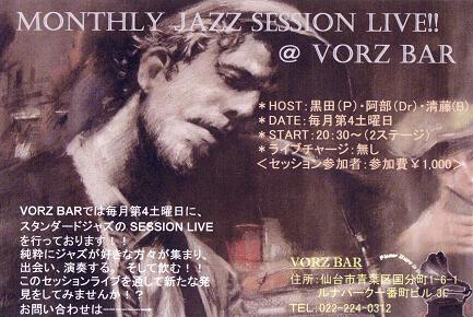 JazzSessionIMG_1.jpg